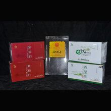 茶叶透明盒子定做PET透明包装盒礼品PVC塑料包装盒批发食品包装