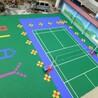 塑料地板悬浮地垫2cm高度不同材质幼儿园地板地胶