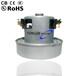 上海苏州永捷吸尘器电机吸尘器配件批发销售_高压吸尘器电机