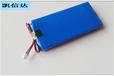 东莞锂电池厂家,专业供应太阳能路灯锂电池/12V/50AH