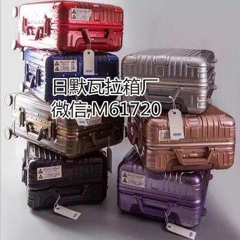 日默瓦rimowa拉桿箱日默瓦拉箱有什么尺寸?