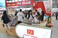 ?#38431;?#24744;访问2018上海童车玩具展