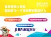 想在天津经营好小学生课后服务?#24515;?#20123;方案