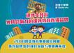 潍坊小区周边开学作业补习班怎样宣传招生