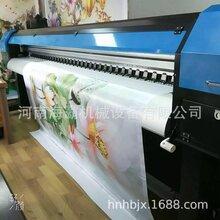 16D18D20D浮雕无缝壁纸uv打印机大幅面壁画壁纸壁布36D打印机直销