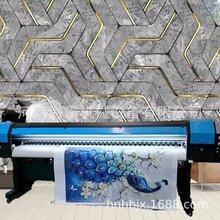 8D油画布uv打印机喷绘机壁画墙纸18D打印机水晶画36d浮雕打印机
