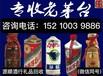哪里有回收茅臺酒,茅臺酒回收價格圖