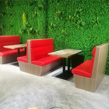 莞城板式卡座沙發定做廠家直銷,東莞餐廳卡座沙發價格圖片