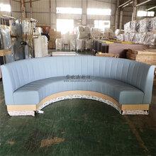 惠州惠城區三胺板半圓形卡座沙發定制廠家直銷