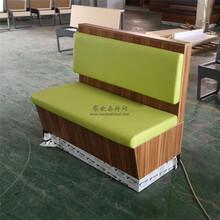 阳泉市炸鸡汉堡店卡座沙发,炸鸡店卡座沙发图片