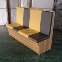 永欣云木纹卡座沙发,克拉玛依木纹板卡座沙发图片