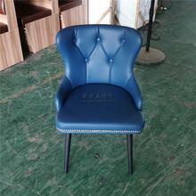 永欣云現代餐椅,麗水銷售現代休閑軟包餐椅圖片