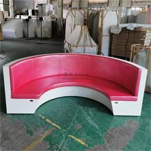 阿里全新半圓弧形卡座沙發,半圓卡座沙發圖片