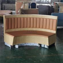 荆州全新半圆弧形卡座沙发,半圆卡座沙发图片