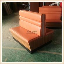橘红色板式卡座沙发坡头区时尚快餐店家具图片