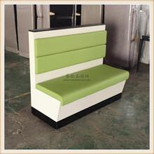 饮品店双人位卡座沙发赤坎区快餐厅家具图片