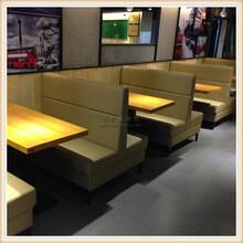 陽江卡座餐桌椅子定制,卡座餐桌椅子圖片