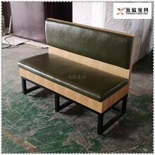 雙鴨山鋼木結構卡座沙發,鋼木卡座沙發圖片