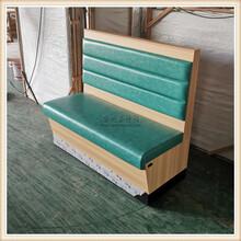 保定三胺板卡座沙發,三胺板卡座圖片