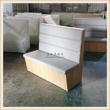 永欣云木紋色卡座沙發,迪慶木紋板卡座沙發圖片
