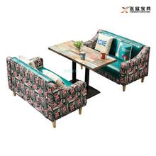 惠陽區餐飲沙發桌子廠家直銷圖片