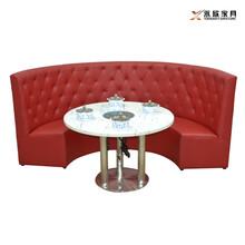 滁州市餐飲沙發桌子廠家直銷圖片