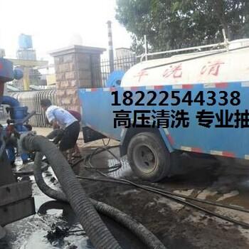 天津市河东区常州道污水井处理清理化粪池高压清洗专业抽粪抽泥浆