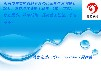 性价比高建材级粘合剂腻子粉粘接剂预糊化胶粉建筑添加剂