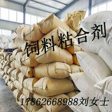 镁肥粘合剂#镁肥粘合剂厂家#镁肥粘合剂厂家价格图片