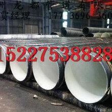天元环氧沥青防腐钢管汕头两油一步环氧煤沥青防腐钢管推荐图片