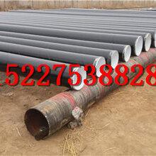 天元防腐钢管贵阳三油两布环氧煤沥青防腐钢管推荐图片