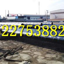 怒江3PE矿用防腐钢管介绍图片