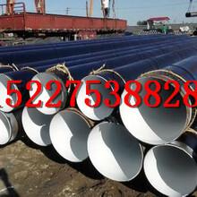 怒江焊接钢管价格图片