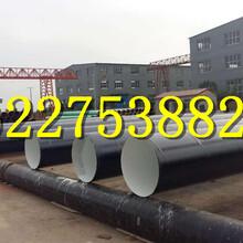 怒江蒸汽钢套钢保温钢管厂家图片