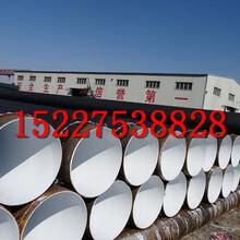 辽宁管道内壁IPN8710防腐钢管每米多少钱图片