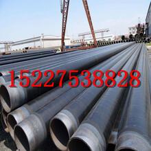 内蒙普通级3PE防腐钢管价格图片
