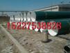 本溪3PE防腐螺旋鋼管介紹