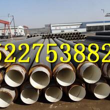 怒江岩棉保温钢管每米多少钱图片