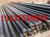 阜新3PE防腐直縫鋼管價格