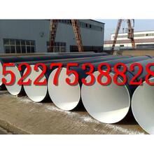 四川供水用3PE防腐螺旋钢管价格图片