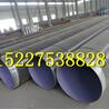 3PE防腐螺旋钢管生