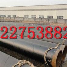 抚顺预制直埋保温钢管生产厂家.图片