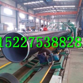 海南3PE防腐螺旋钢管生产厂家√