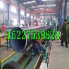 3PE防腐螺旋钢管3
