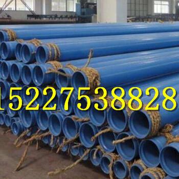 拉萨IPN8710防腐钢管生产厂家√