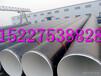 周口加强级3pe防螺旋钢管效果厂家介绍