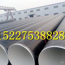 重庆环氧煤沥青防腐涂料厂家图片