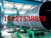 舟山TPEP防腐钢管简介-今日资讯TPEP防腐钢管简介厂家