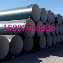 丽水保温防腐螺旋钢管厂家,图片