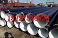 长沙IPN8710防腐钢管%聚氨酯保温钢管厂家